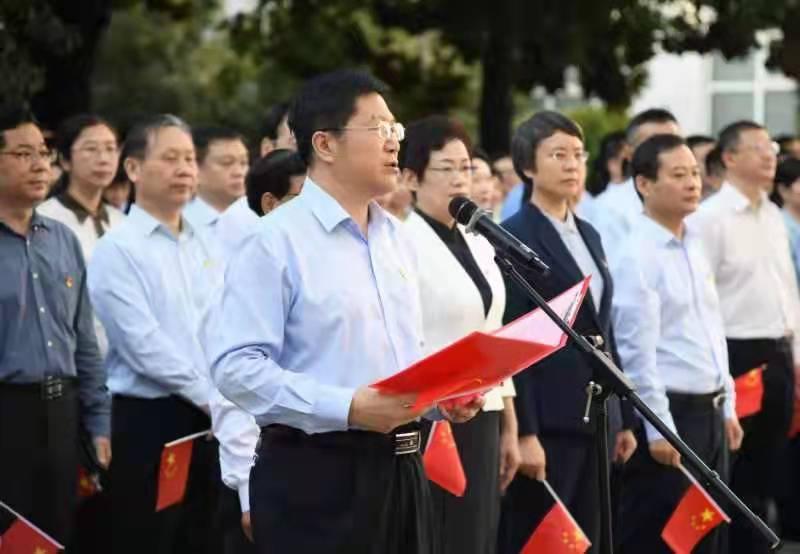 省财政厅举行升国旗仪式