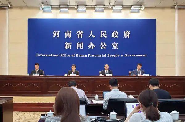 河南省舉行第七次全國人口普查主要數據結果新聞發布會