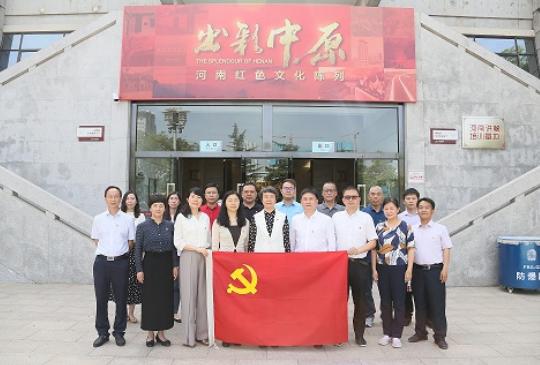 李铭副厅长带队赴省博物院开展主题党日活动
