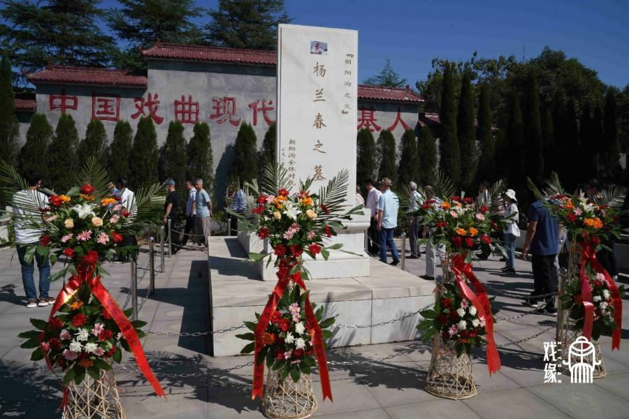 纪念杨兰春诞辰100周年暨中国戏曲现代戏研究会第32届年会在郑州举行