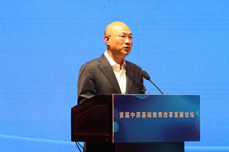 首届中原基础教育改革发展论坛在郑州举行