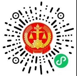 云南省昆明市中级人民法院关于被告单位昆明泛亚有色金属交易所股份有限公司等4公司、被告人单九良等21人犯非法吸收公众存款罪、职务侵占罪一案集资参与人补充信息登记核实的公告