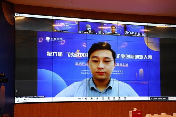 """第六届""""创客中国""""河南省中小企业创新创业大赛决赛成功举办"""