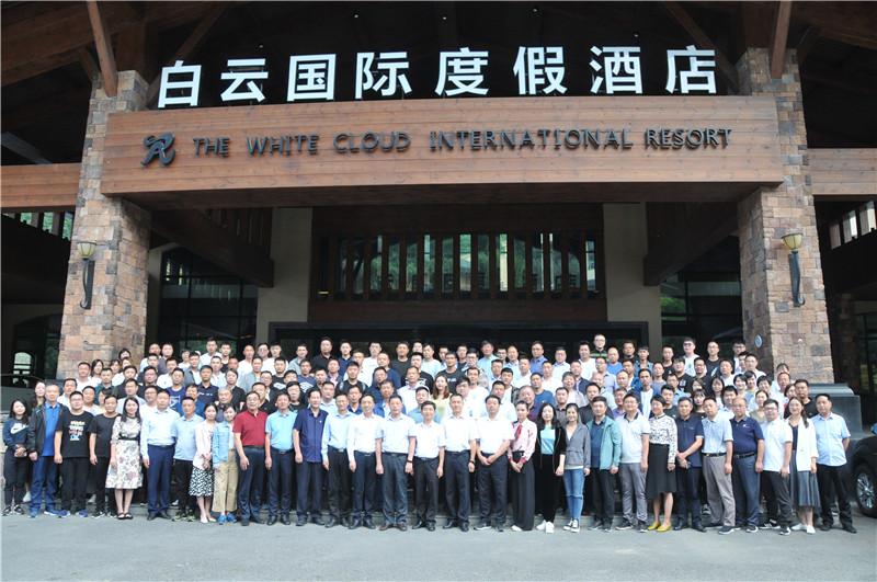 2020年河南省智慧文旅专题培训班成功举办