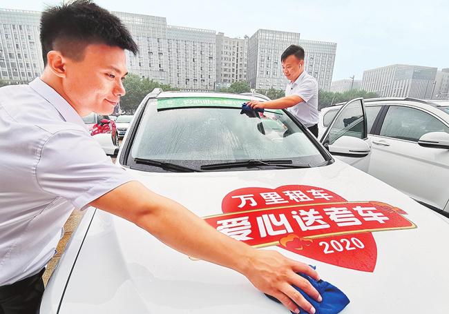 """@郑州高考考生: 领""""爱心护考""""贴 送考车辆不限行"""