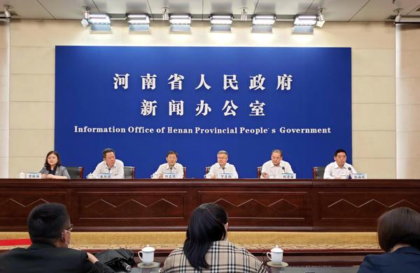河南省管企業五月份經濟運行企穩向好新聞發布會