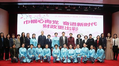 捕鱼赢现金举办庆祝中国共产党成立100周年系列活动之国际妇女节...