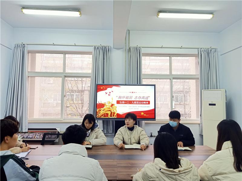"""开展纪念""""一二.九""""运动八十五周年青年学生座谈会.jpg"""