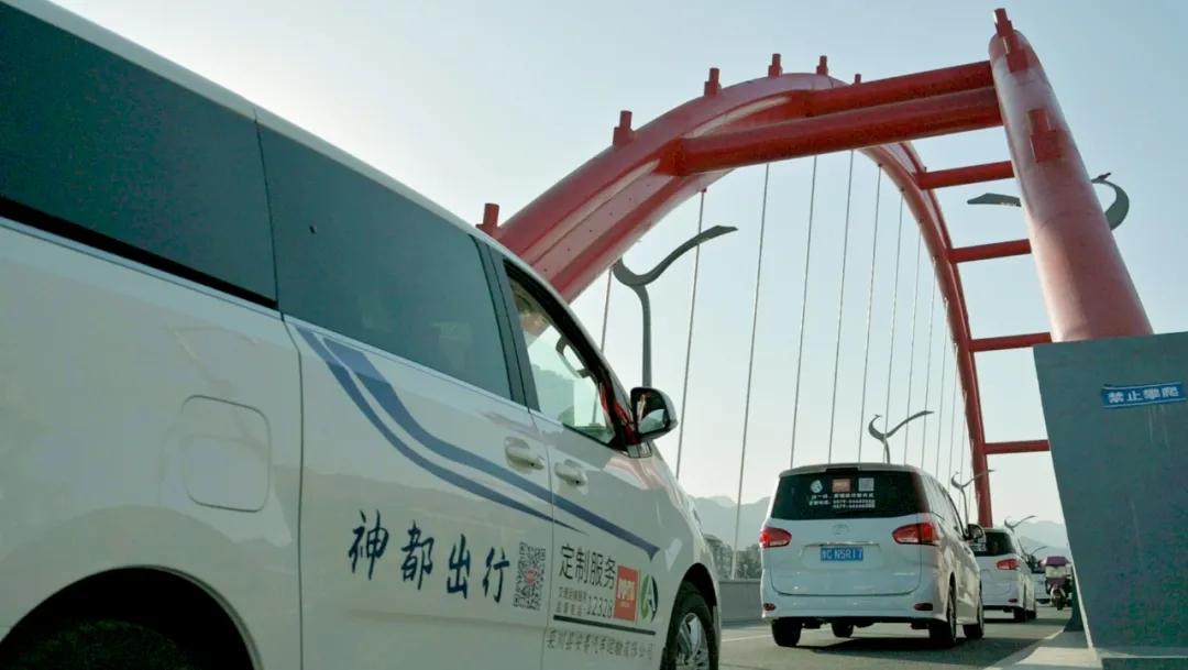 好消息!栾川至洛阳、郑州两条城际快线开通啦!