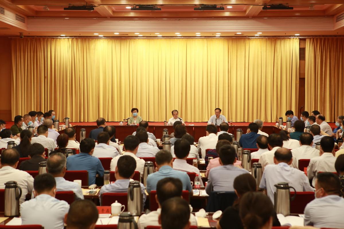 第四届中国•河南招才引智创新发展大会 筹备工作协调会在郑州召开