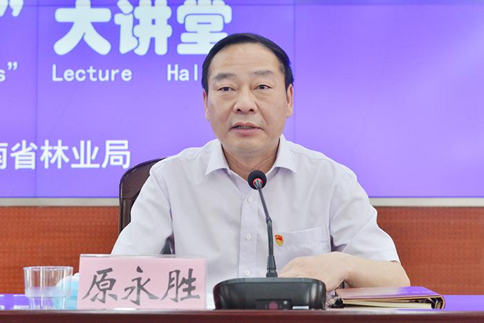 """图/文:省局""""两山""""大讲堂开讲"""