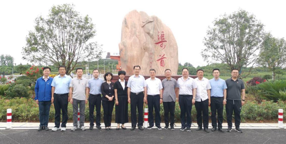区域创新处联合资源管理与配置处党支部赴南阳淅川开展主题党日活动