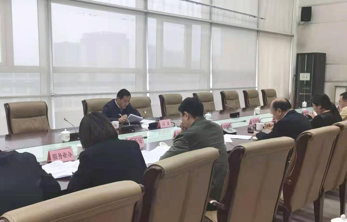 河南省发展和改革委员会召开迎接第二轮中央生态环境保护督察和全国人大固体废弃物污染环境防治法执法检查动员部署会议