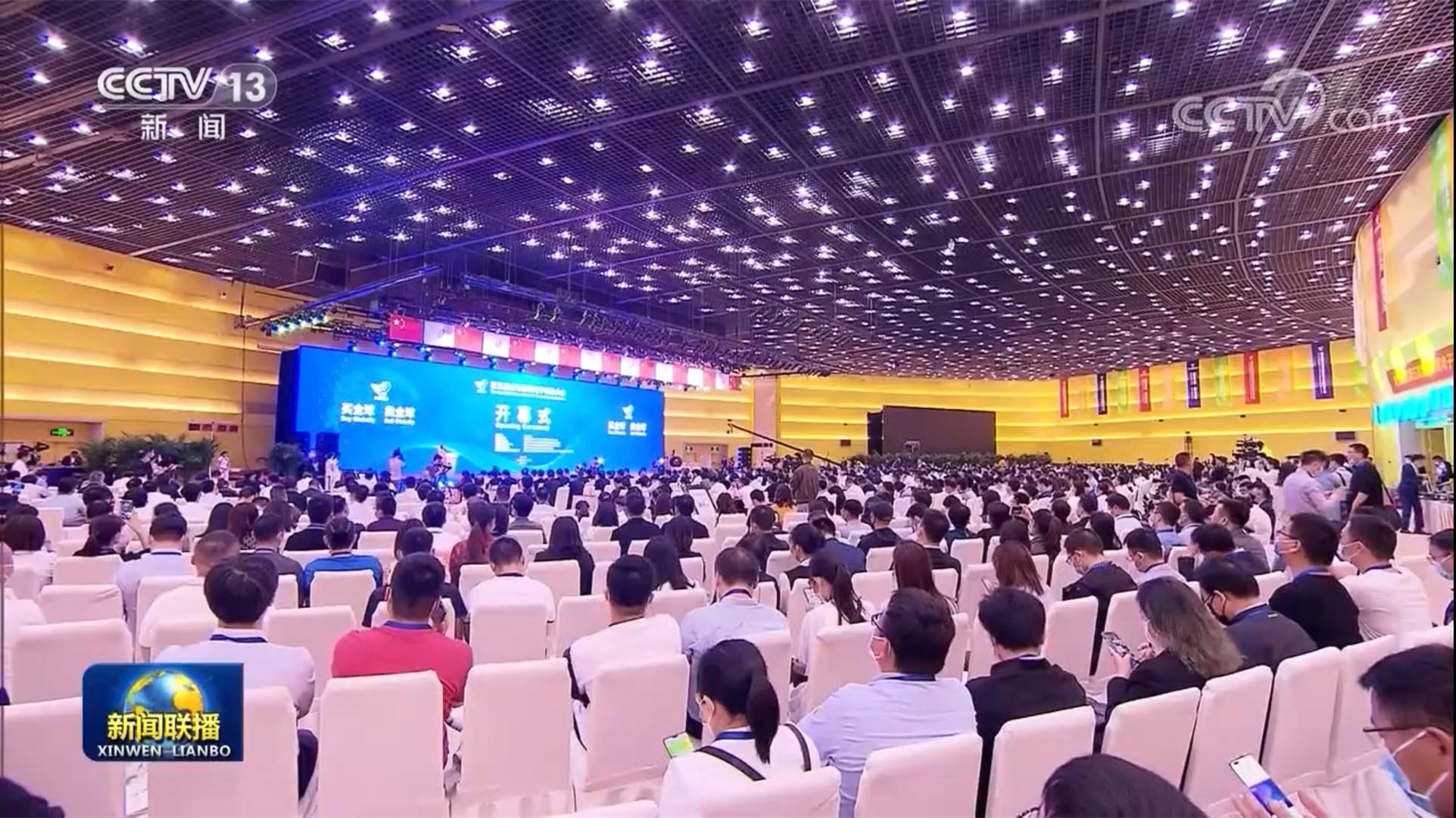 【央视联播关注河南】第五届全球跨境电子商务大会在郑州开幕