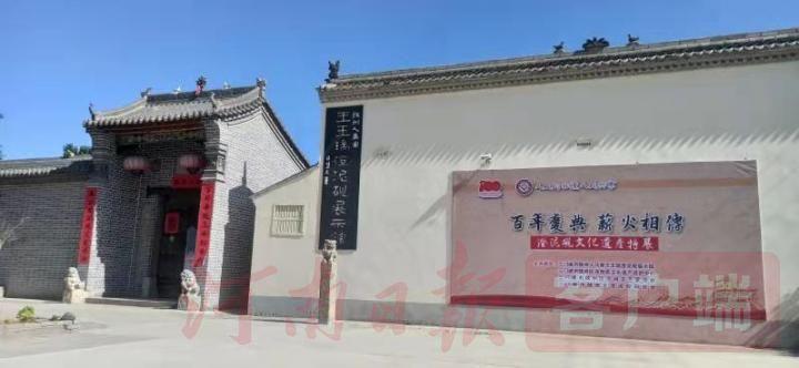 百年庆典 薪火相传 三门峡澄泥砚文化遗产特展