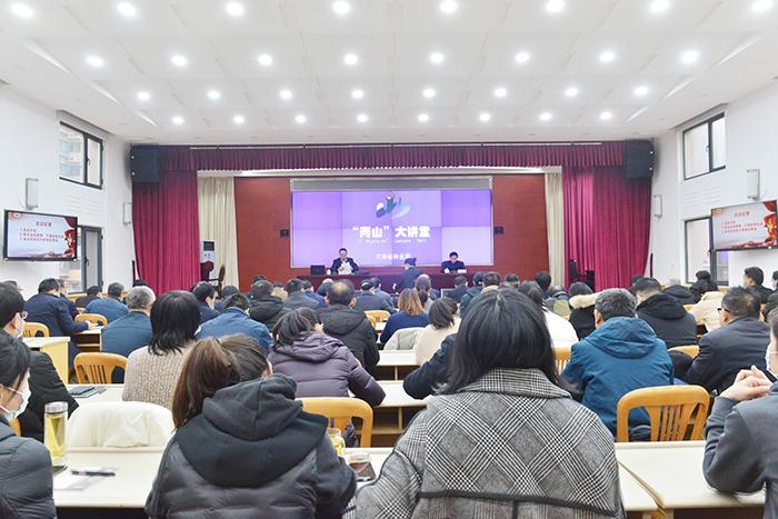 """图/文:省局举办第五期""""两山""""大讲堂"""