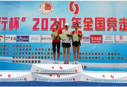 全国竞走邀请赛收官 河南名将梁瑞女子20公里竞走摘铜