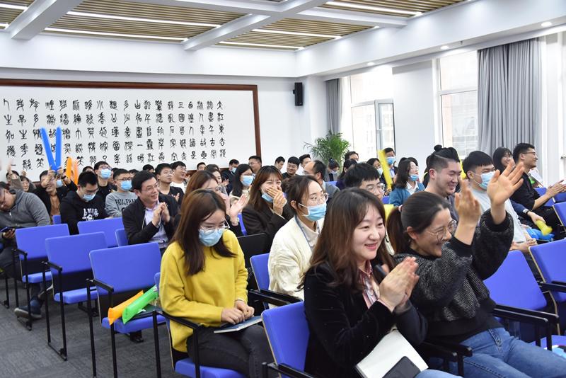 省大数据局举办第十届读书分享会暨业务技能辩论大赛