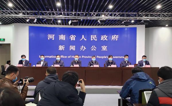 【直播】河南省新冠肺炎疫情防控专题<br>第二十一场新闻发布会