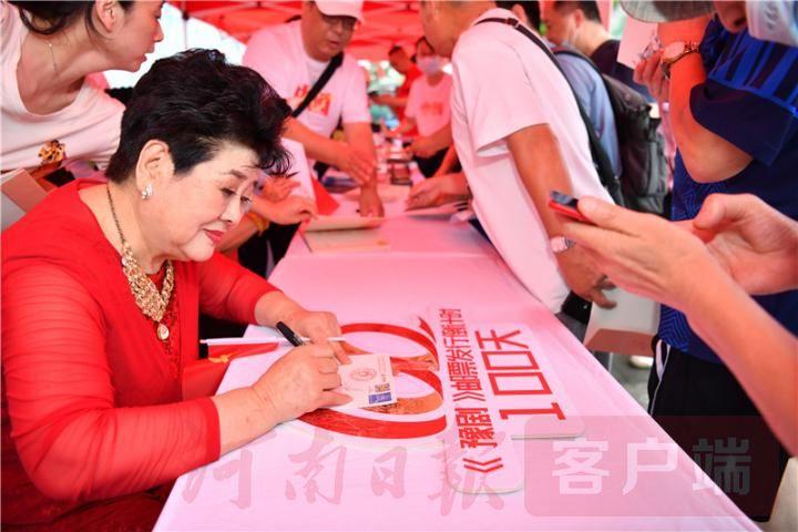 《豫剧》特种邮票首发倒计时100天启动仪式在郑举行