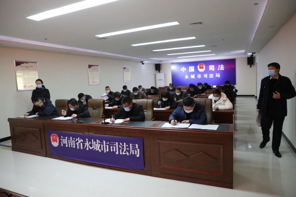 """永城市组织2021年度行政执法""""三项制度""""知识考试"""