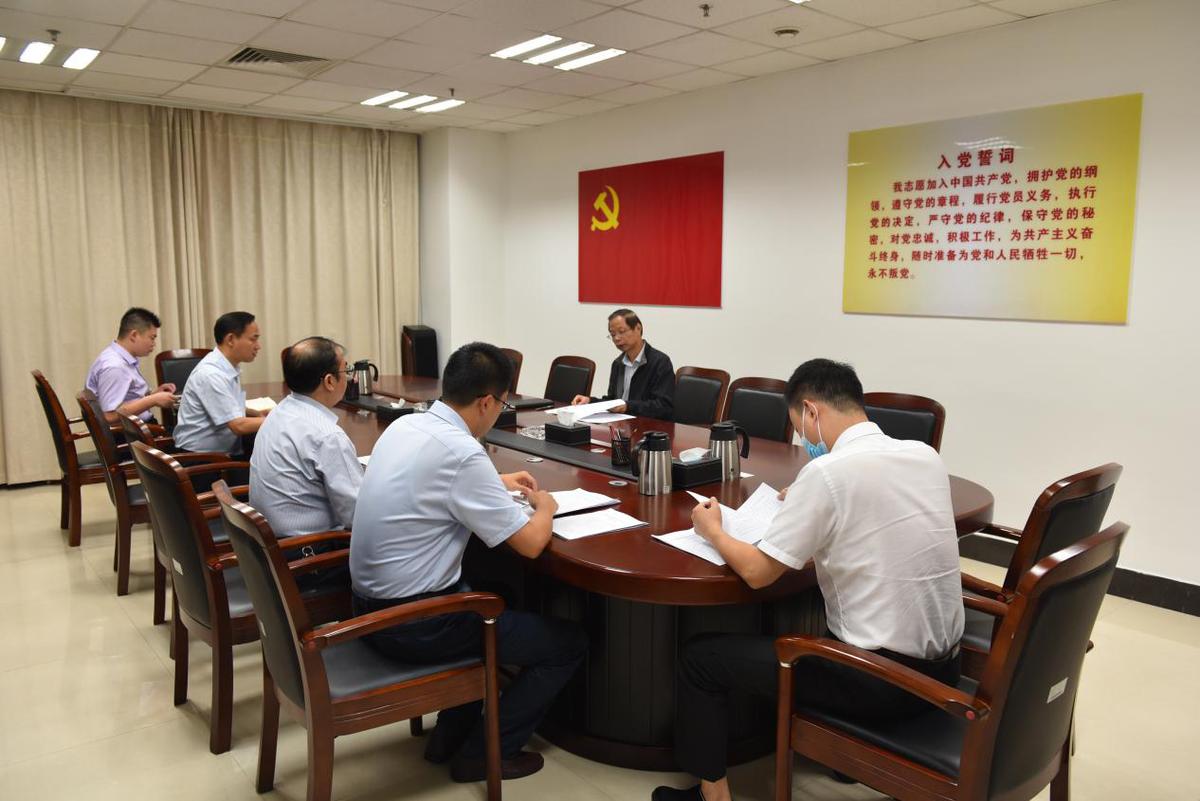 省地方金融监管局召开作风评议工作部署会