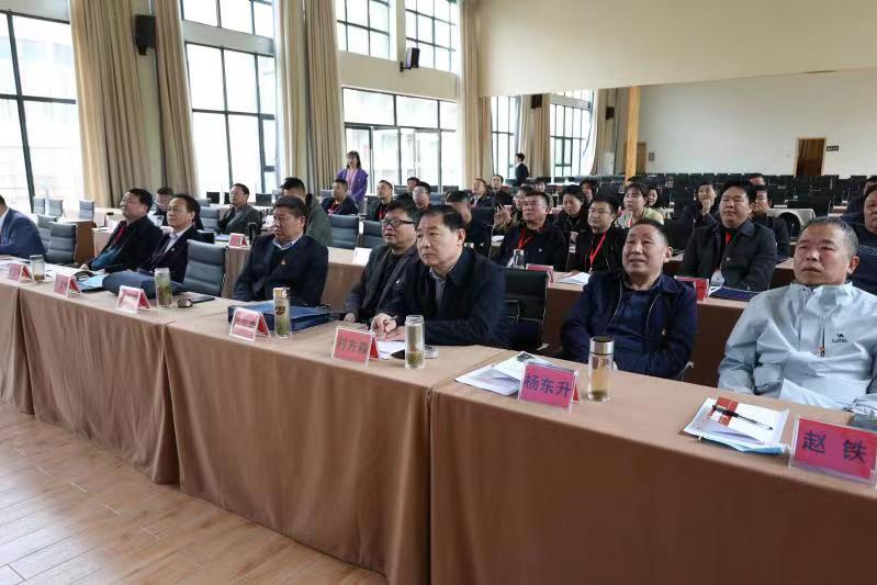 固始县文化广电和旅游局召开党史学习教育动员会