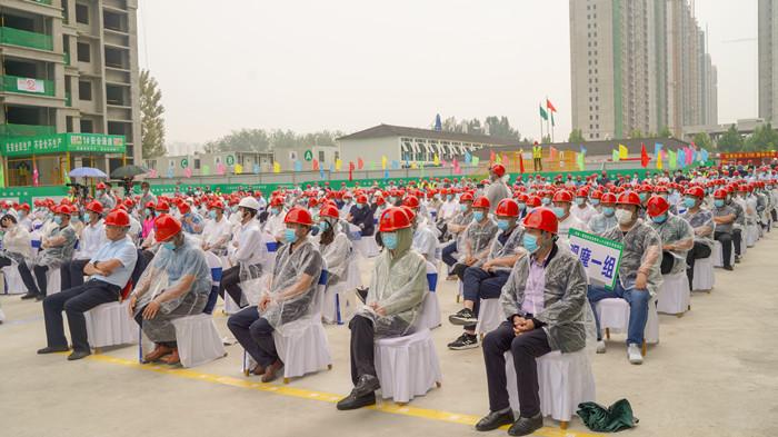 """2021年河南省""""质量月""""活动暨全省工程质量提升推进现场会在郑州召开"""