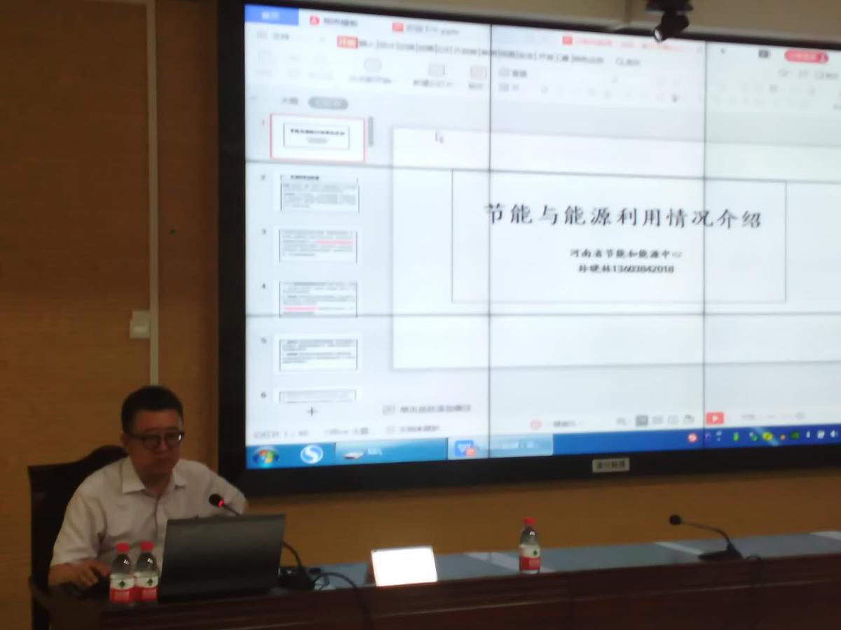 安阳市组织开展节能宣传进企业活动
