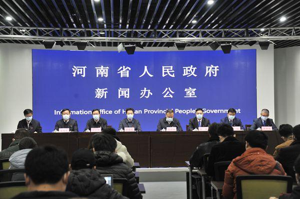 河南省新冠肺炎疫情防控專題第二十六場新聞發布會