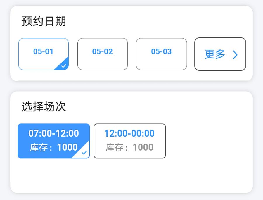 """安全有序度""""五一"""",河南省文化和旅游厅就景区""""预约""""等游客最关心的问题进行官方解读"""