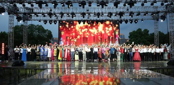 Opera Performance for CPC Centenary