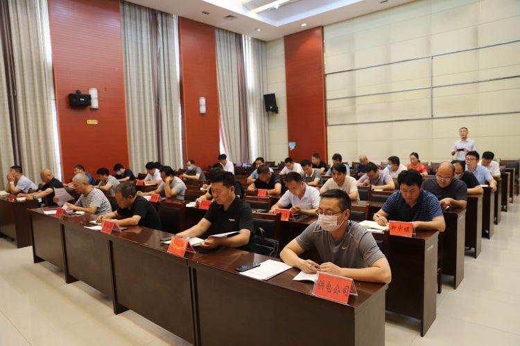 巩义市召开煤矿安全专项整治三年行动<br>暨煤炭行业专业委员会成立工作会议