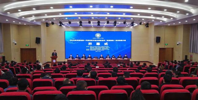 2020年河南省新一代信息技术融合创新应用(智能制造)<br>职业技能大赛在郑州举办