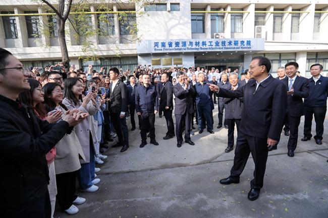 李克强考察郑州大学为何来到这里?