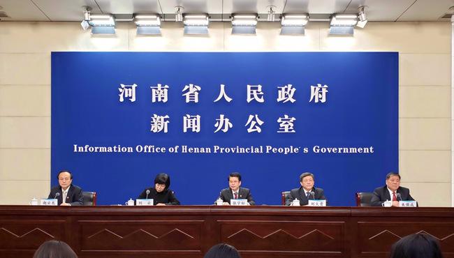 """""""2018年糧食安全責任制考核情況""""新聞發布會"""