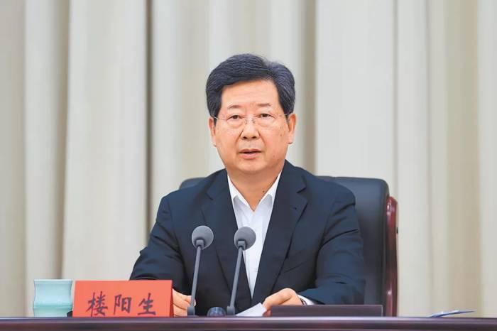 省委工作会议在郑州召开
