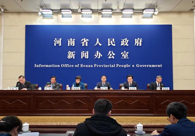河南省大运河文化保护传承利用实施规划新闻发布会