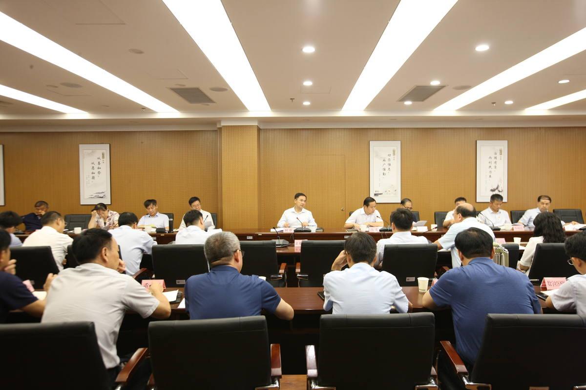 省发展改革委召开党组扩大会议 安排部署防汛救灾工作
