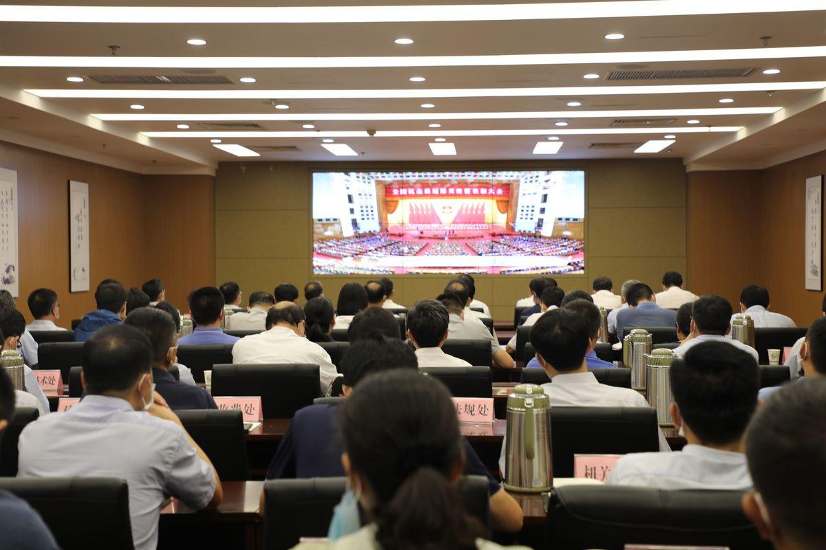 省发展改革委组织集中收看全国抗击新冠肺炎疫情表彰大会直播