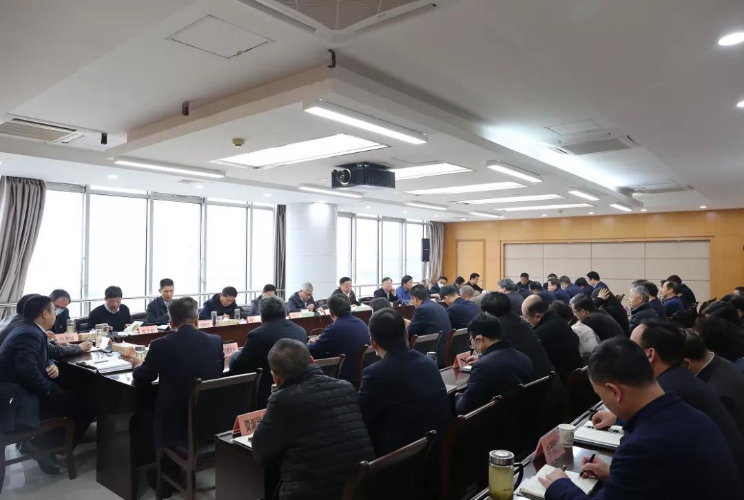 省自然资源厅召开党组(扩大)会议 研究部署2021年重点工作