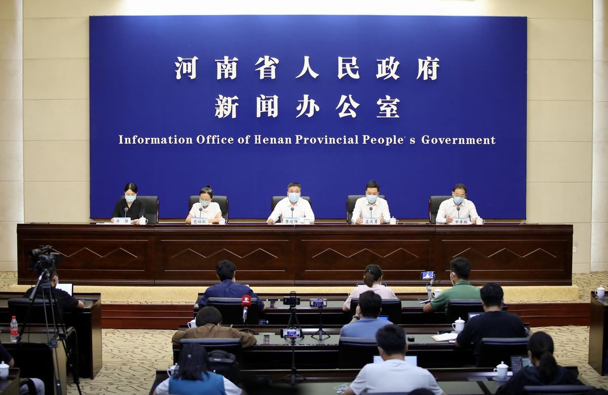河南省加快災后重建第三場新聞發布會