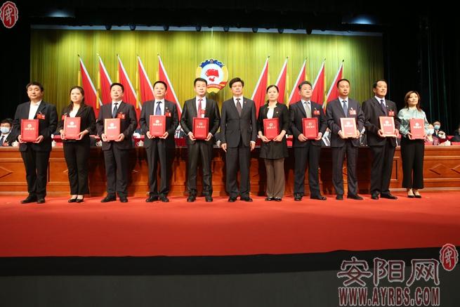 市政协十三届四次会议举行第二次全体会议