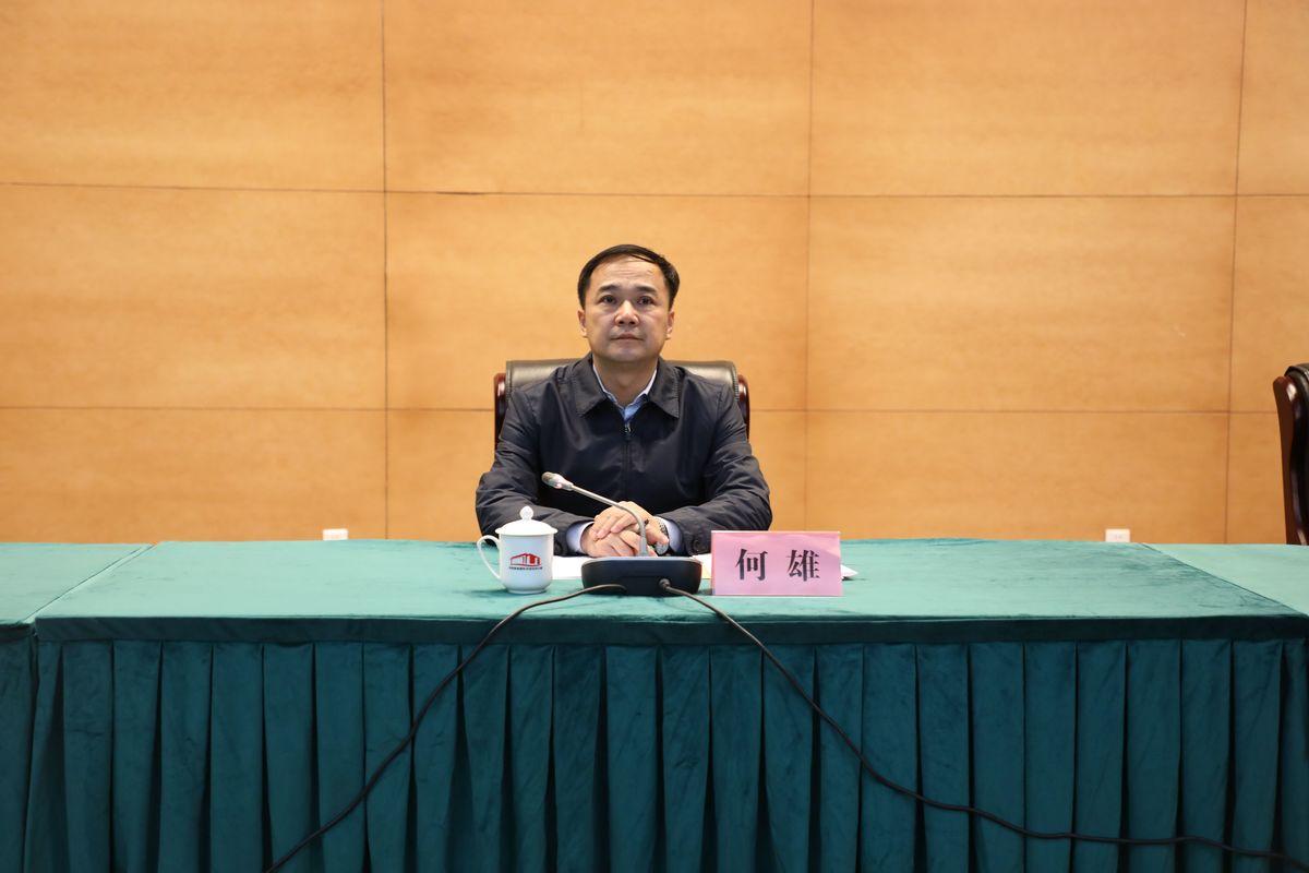 省发展改革委召开创建全国文明单位动员会
