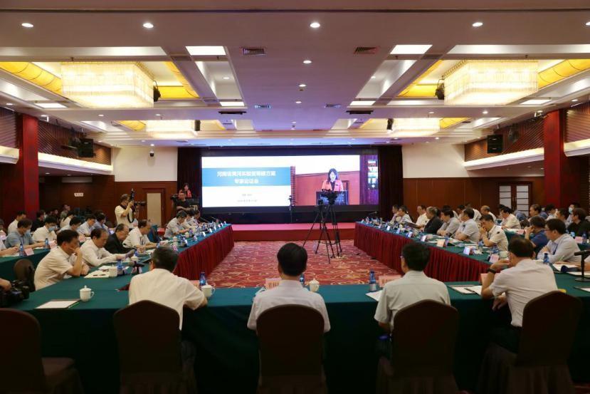 河南省黄河实验室筹建方案专家论证会成功举办