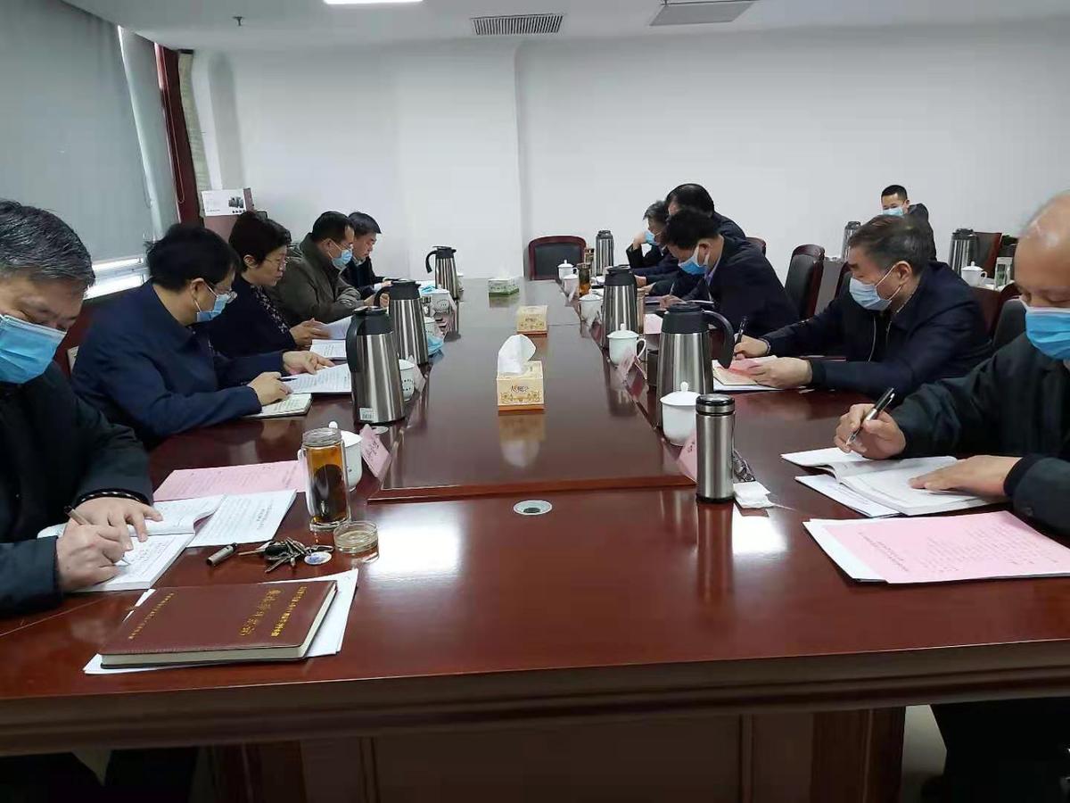 省科技厅党组召开2020年度民主生活会