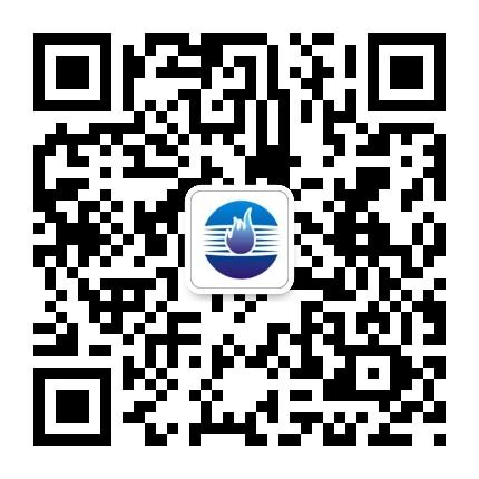 河南省煤层气开发利用有限公司