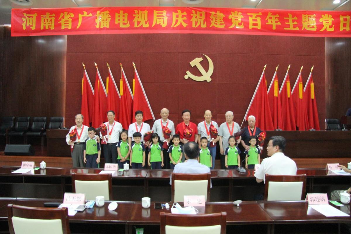 省广播电视局举办庆祝建党百年主题党日活动