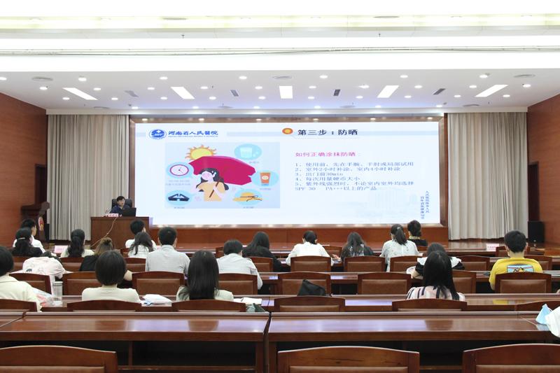 省药监局在郑州举行2021年河南省化妆品安全科普宣传周启动仪式