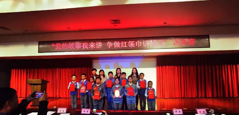 """许昌市博物馆举办庆祝建党100周年系列活动之""""党的故事我来讲——争做红领巾讲解员""""实践体验活动"""